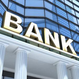 Банки Вожаели