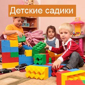 Детские сады Вожаели