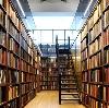Библиотеки в Вожаеле