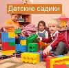 Детские сады в Вожаеле