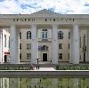 Дворцы и дома культуры в Вожаеле