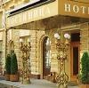 Гостиницы в Вожаеле