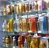 Парфюмерные магазины в Вожаеле