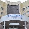 Поликлиники в Вожаеле
