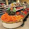 Супермаркеты в Вожаеле